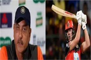 ravi shastri said that de villiers innings