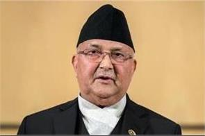 nepali pm fears corona  three special advisers out to be corona positive