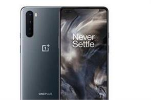 a special edition of the oneplus nord smartphone will be launched soon