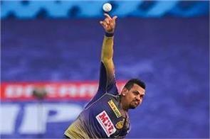 kolkata narine complains of suspicious bowling action