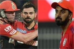 kl rahul  s big statement  ban kohli and de villiers from ipl