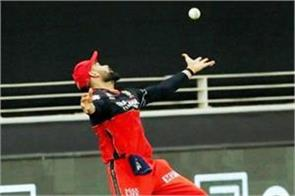 rcb has dropped the most catches of the season