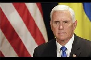 donald trumps illness will increase mike pence will president of america