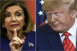 nancy pelosi will begin the process of removing trump constitutionally