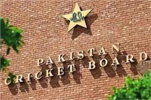 pak to play limited overs series in april will visit africa pcb