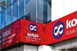kotak cuts interest rate on home loans by 10 bps