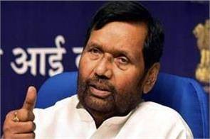 union minister ram vilas paswan passes away