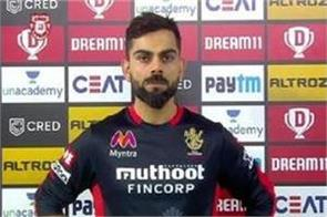 kohli said the important thing on de villiers