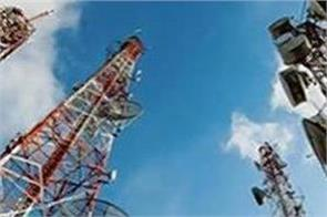 wait for spectrum auction is about to end