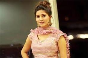 fir registered against sapna chaudhary  s husband