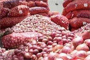 government green signal to export onion