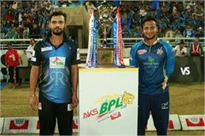 the bangladesh premier league will not be held this year
