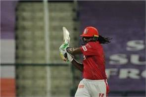 chris gayle completed 1000 sixes in t20 cricket