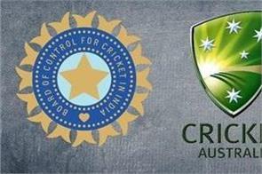australia tour  team india  announcement