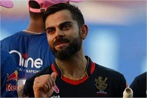 kohli big statement came after winning the match