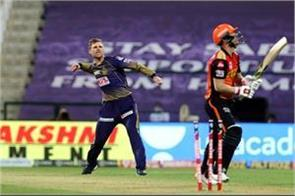 kolkata set a new record in the super over after 11 years