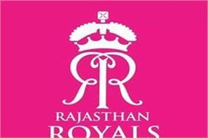 rajasthan royals to start cricket academy in uae on october 12