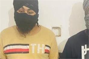 punjab police arrested 2 more smugglers