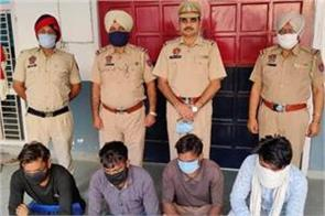 murder  case  accused arrested