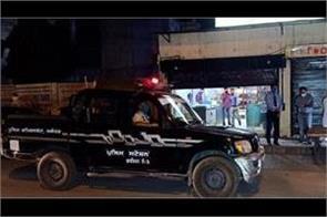 jalandhar food bazaar firing