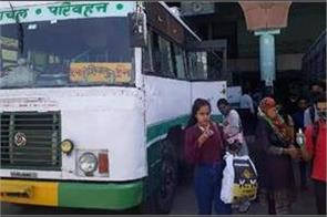 himachal and punjab bus service started