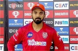 kxip vs kkr  after losing the match kl rahul says    i have no answer