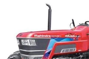 bank of baroda enters into an mou with mahindra tractor