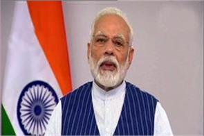 pm modi to inaugurate 3 projects in gujarat on october 24