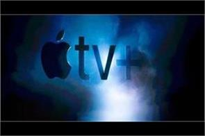 apple offering free subscription to the tv plus benefiting from february 2021