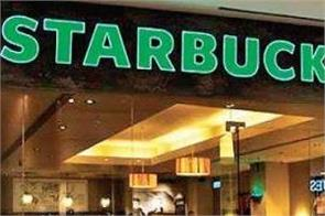 tata starbucks opens first store in amritsar