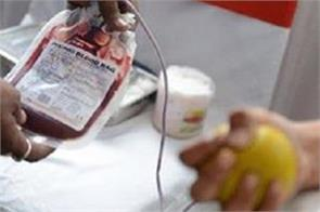 health department suspends blood bank employees