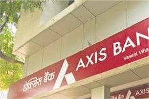 axis bank posts net profit of 1 623 crore in q2