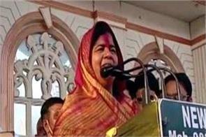 congress will never come to power in madhya pradesh  imarti devi
