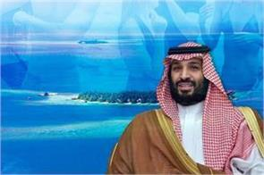s  dj and rs 366 crore hotel  saudi prince  s   colorful   party in maldives