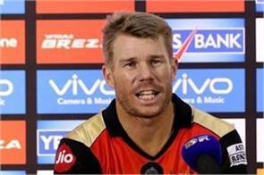david warner said after the win  now i have to open 360 degrees