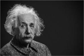this discovery may challenge einstein  s theory