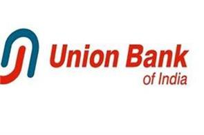union bank cut home loan rates