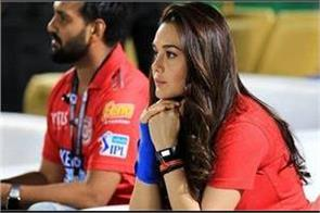 preity zinta heart broken after punjab defeat