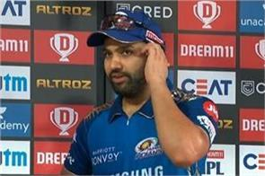 rohit said after reaching the final   this is our best performance