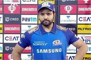 mumbai captain rohit sharma said   today we do not want to remember