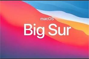macbook imac will get macos big sur from today