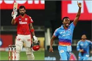 ipl 2020  rahul wins orange then rabada wins purple cap