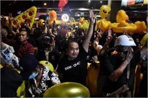 pro democracy protesters in thailand have called for a coup