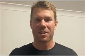 will not return to bbl as long as i play for australia  warner
