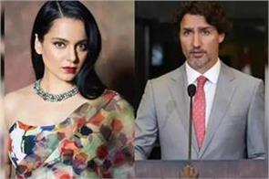 kangana ranaut lashes out at canadian pm trudeau over france attack