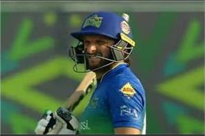 shahid afridi warns bowler