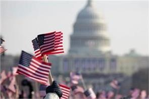 know about salary retirement benefits and all perks of america president