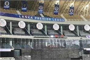 attempted match fixing in sri lanka premier league