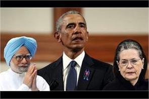 obama s claim on sonia gandhi in book why manmohan singh became pm