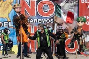anti trump protests in mexico over immigration policy  call for no vote